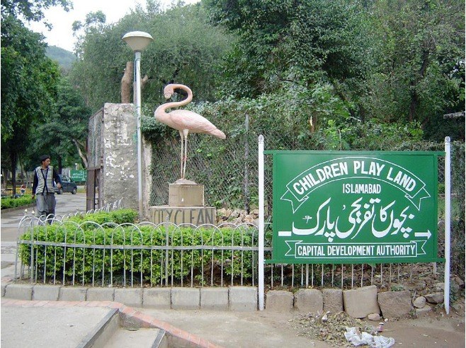 top places to visit in Islamabad, zoo