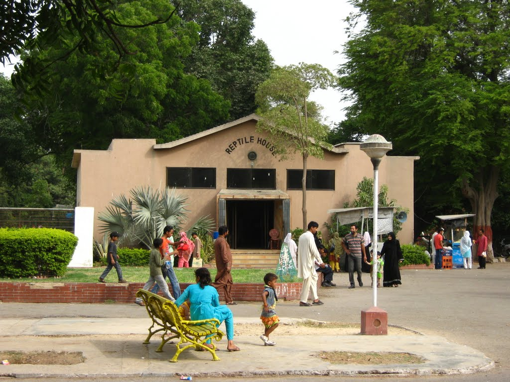 Karachi Zoo - picnic places in Karachi