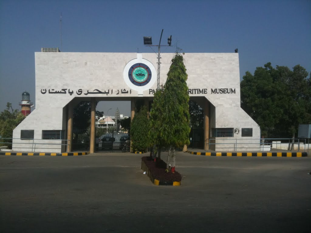 Pakistan Maritime Museum - picnic places in Karachi