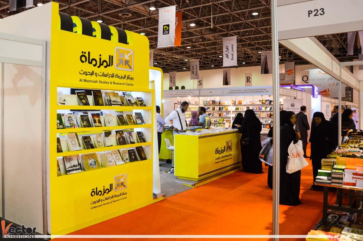 book fair - things to do in Dubai