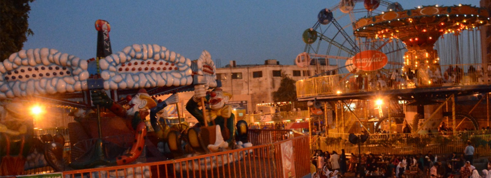 joyland - things to do in Lahore