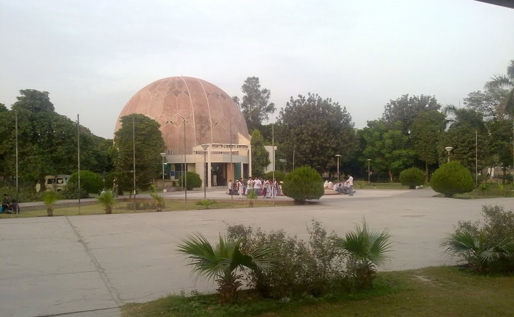 pia planetarium - things to do in Lahore