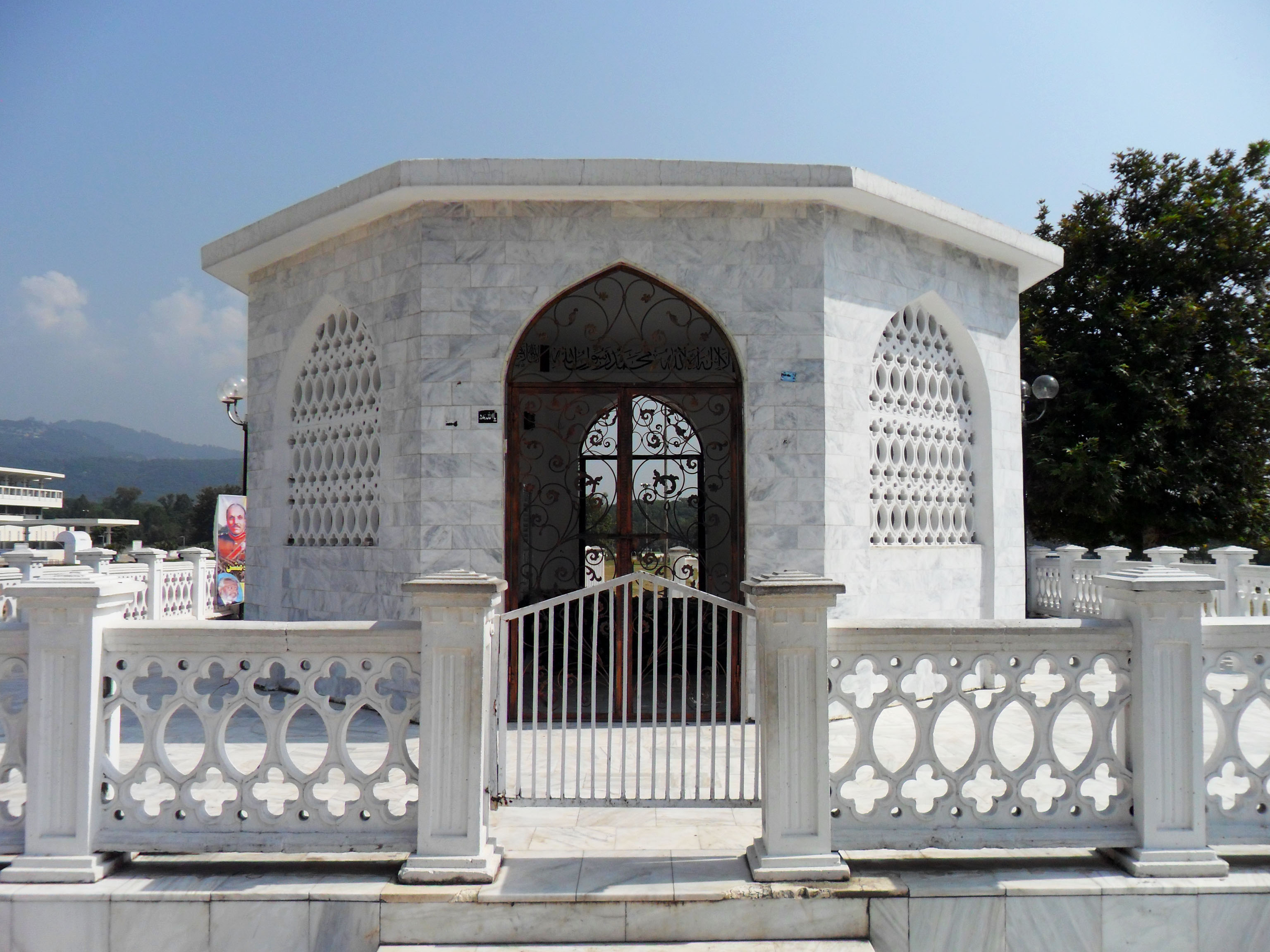 Zia ul Haq's Burial, Top Places to Visit in Islamabad
