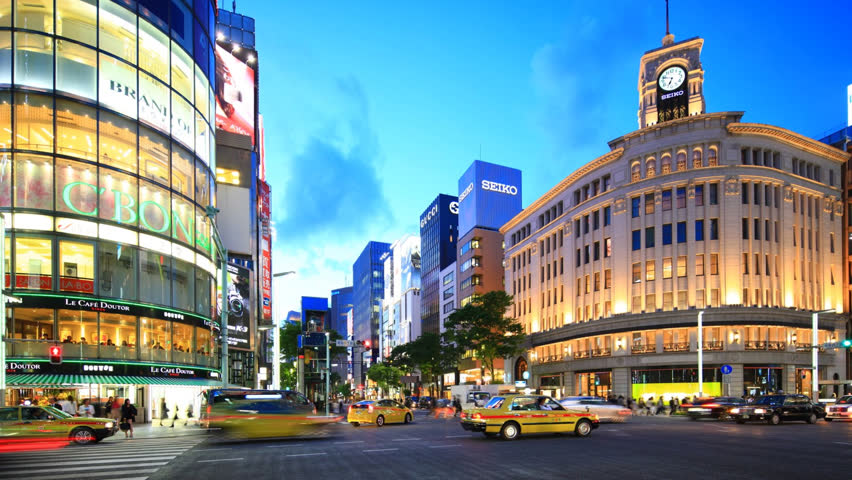 Ginza District, Things to do in Tokyo