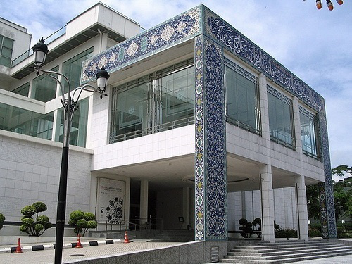 #13 of 15 Things to Do in Kuala Lumpur, Malaysia – Visit the Islamic Arts Museum - Things to Do in Kuala Lumpur