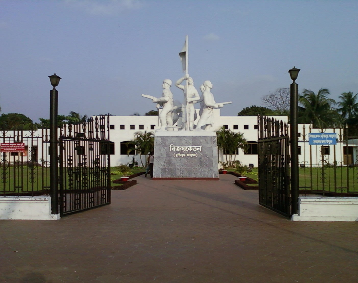 Liberation War museum- Points of Interest in Dhaka