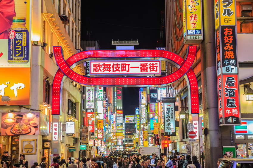 Kabukichō, Things to do in Tokyo