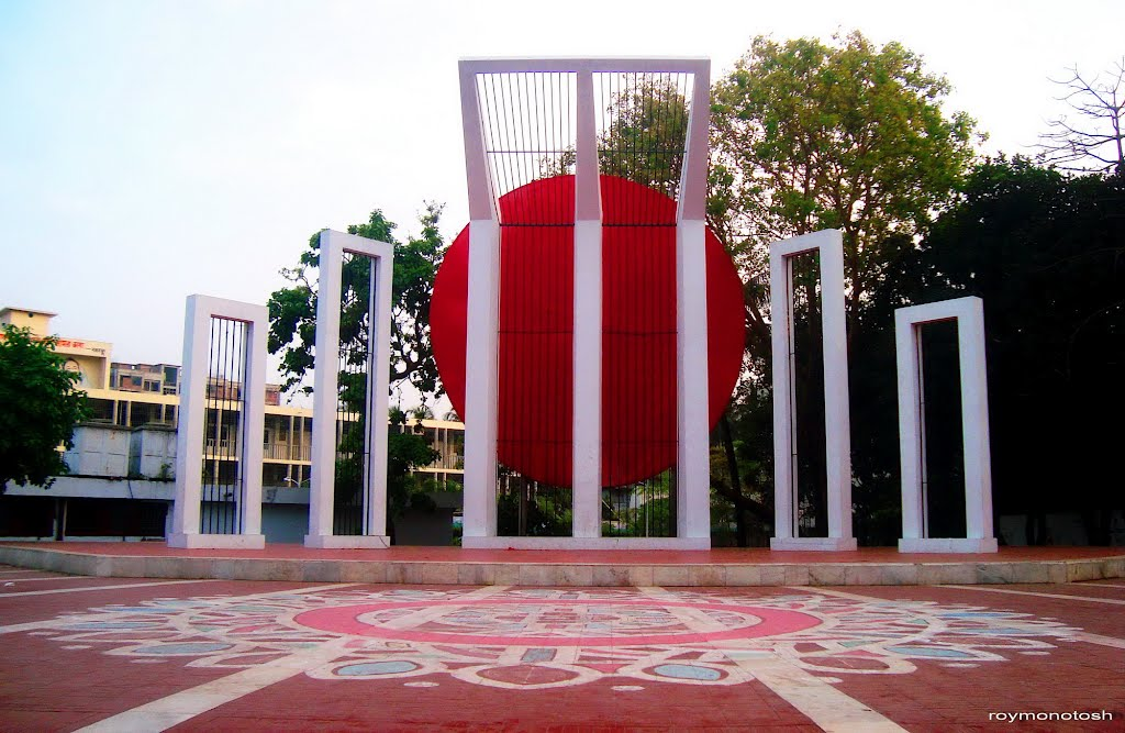 Shaheed minar, Points of Interest in Dhaka
