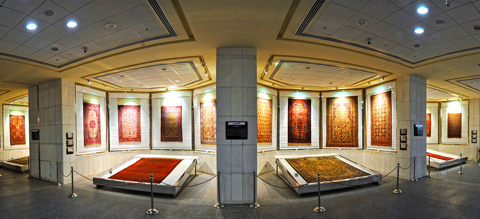 carpet museum, Things to do in Tehran