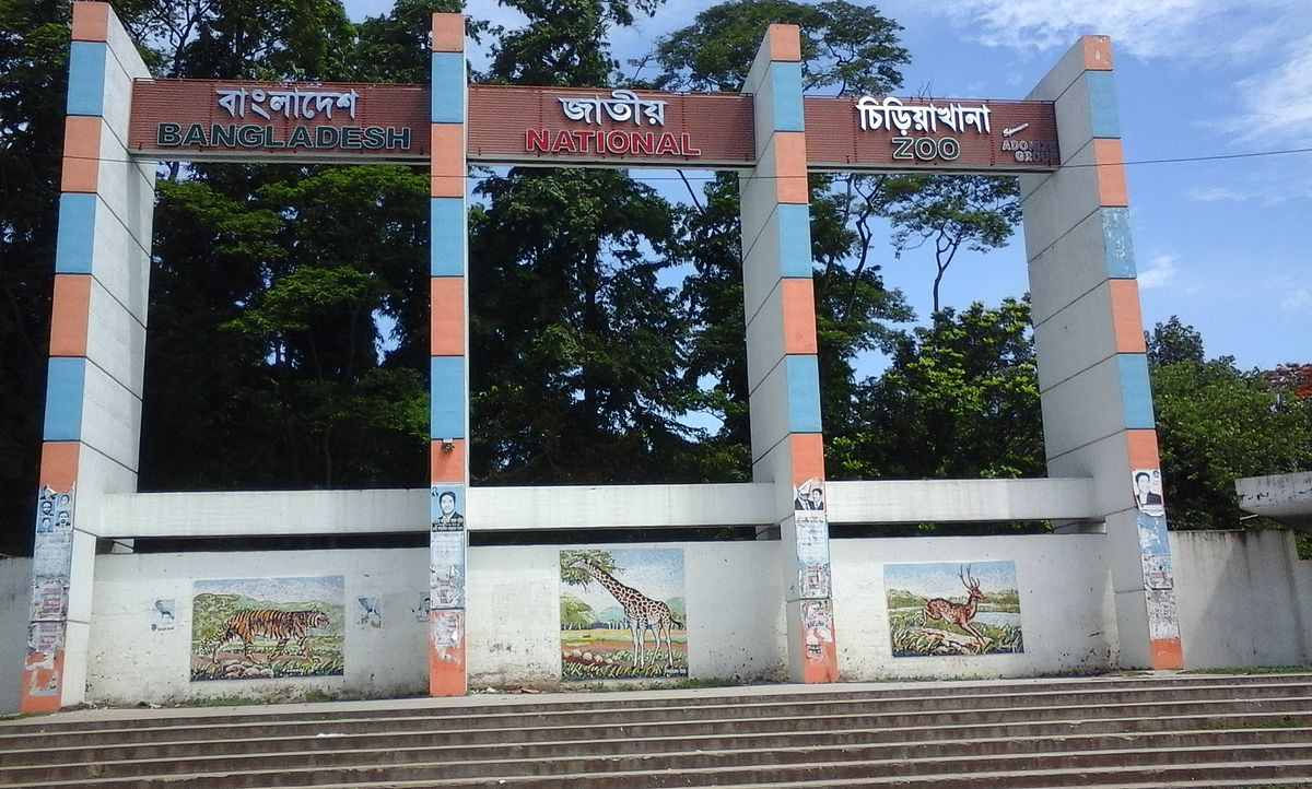 Bangladesh_national_zoo- Points of Interest in Dhaka