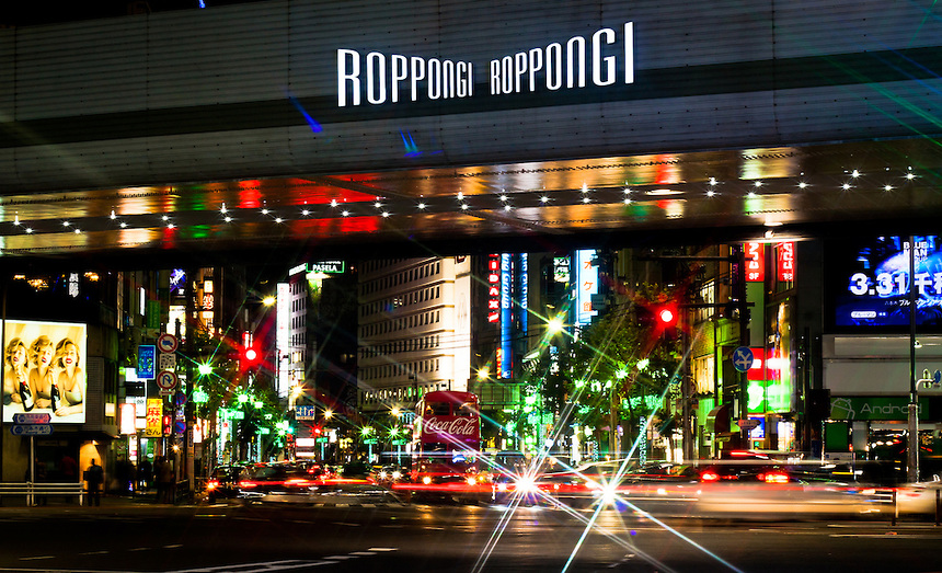 Roppongi, Things to do in Tokyo