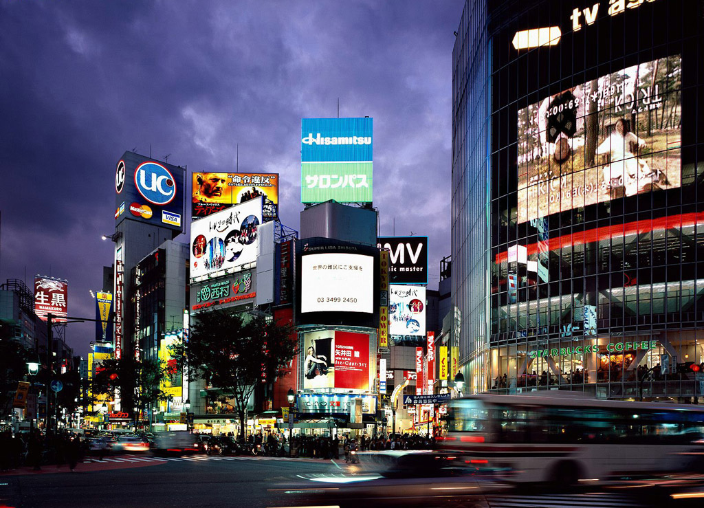 Shibuya District, Things to do in Tokyo