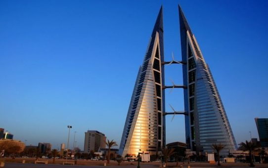 bahrain-world-trade-center, Bahrain – Points of Interest