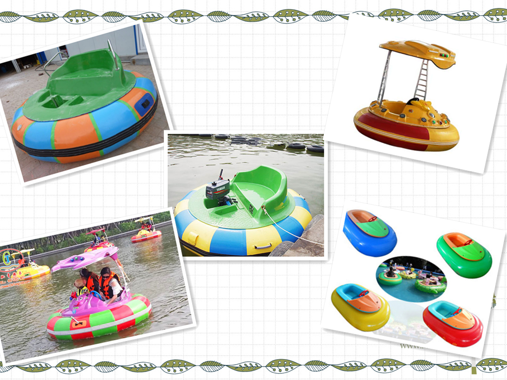 battery operated bumper boats - bumper boats