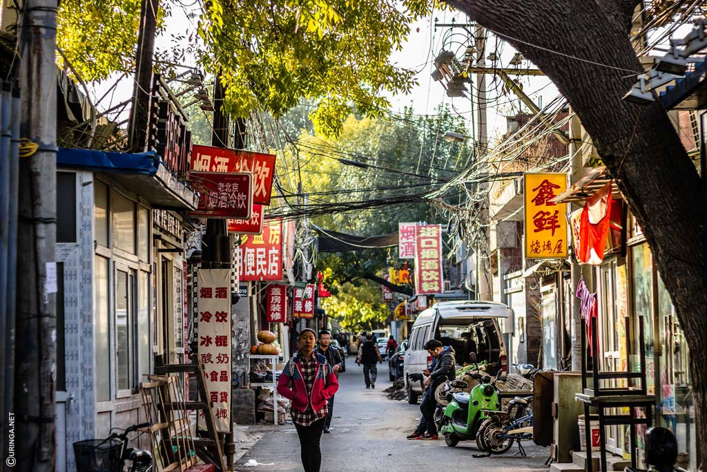 hutong, Things to do in Beijing