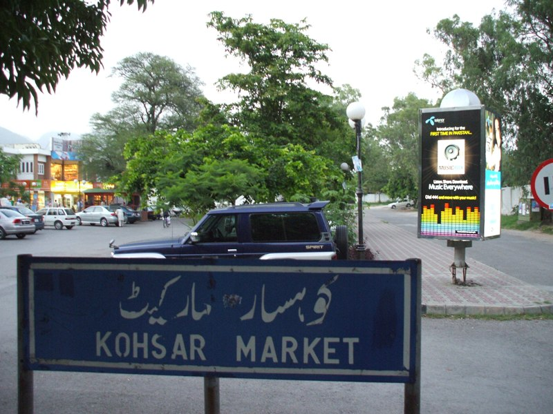 kohsar-market-islamabad, Top Places to Visit in Islamabad