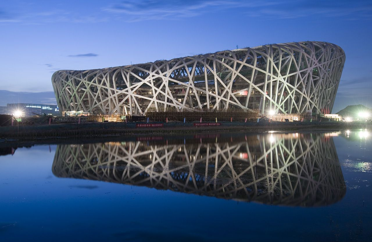 olympic sites beijing, Things to do in Beijing
