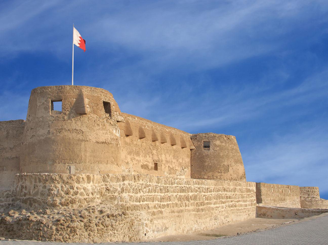 Arad Fort, Muharraq, Points of Interest in Bahrain