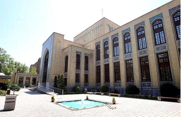 malik museum, Things to do in Tehran