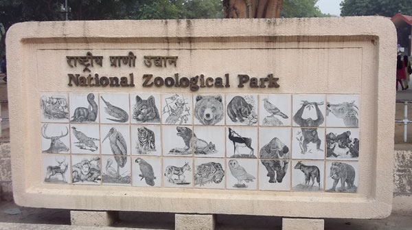 national-zoo-New Delhi, Points of Interest