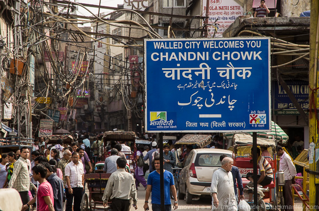 chandni_chowk-Delhi, Points of Interest
