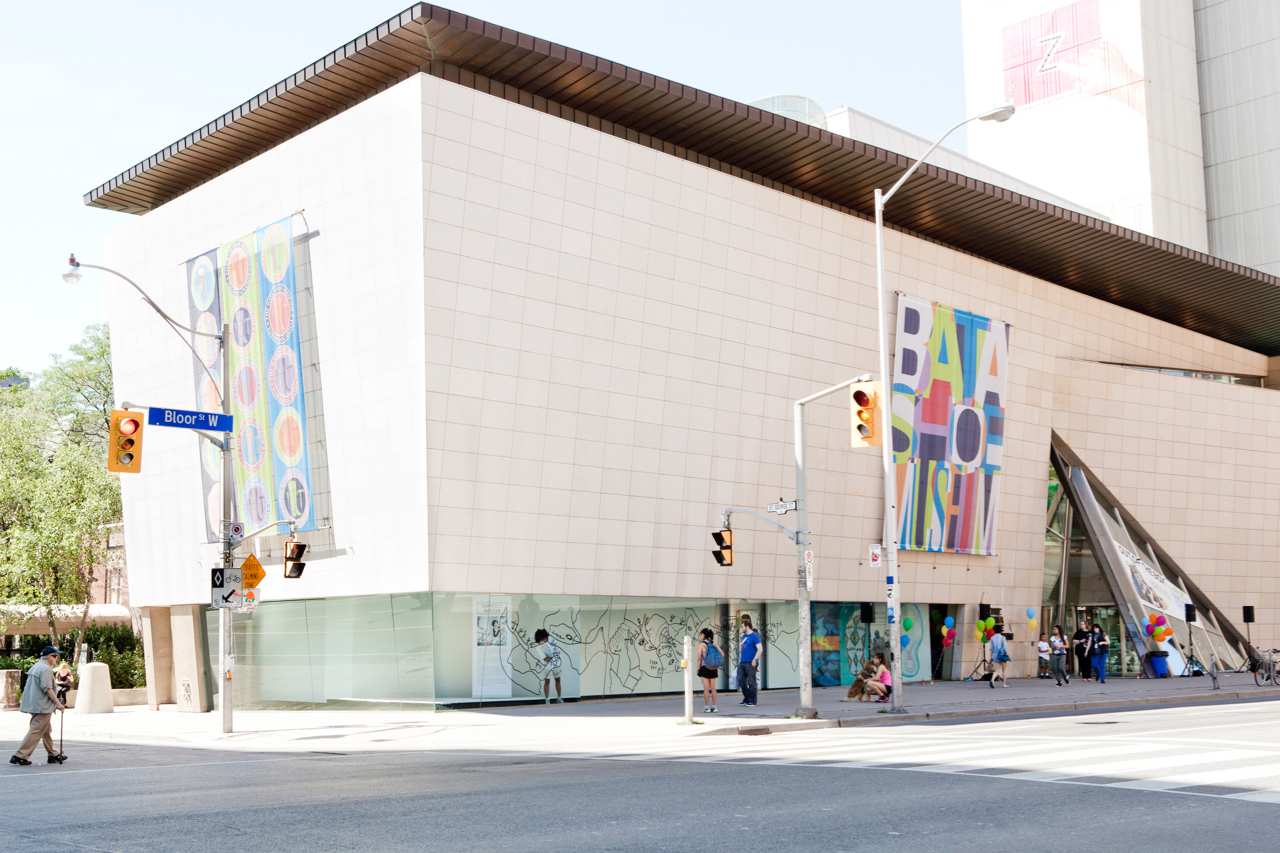 Bata shoes museum, Unique things to do in toronto