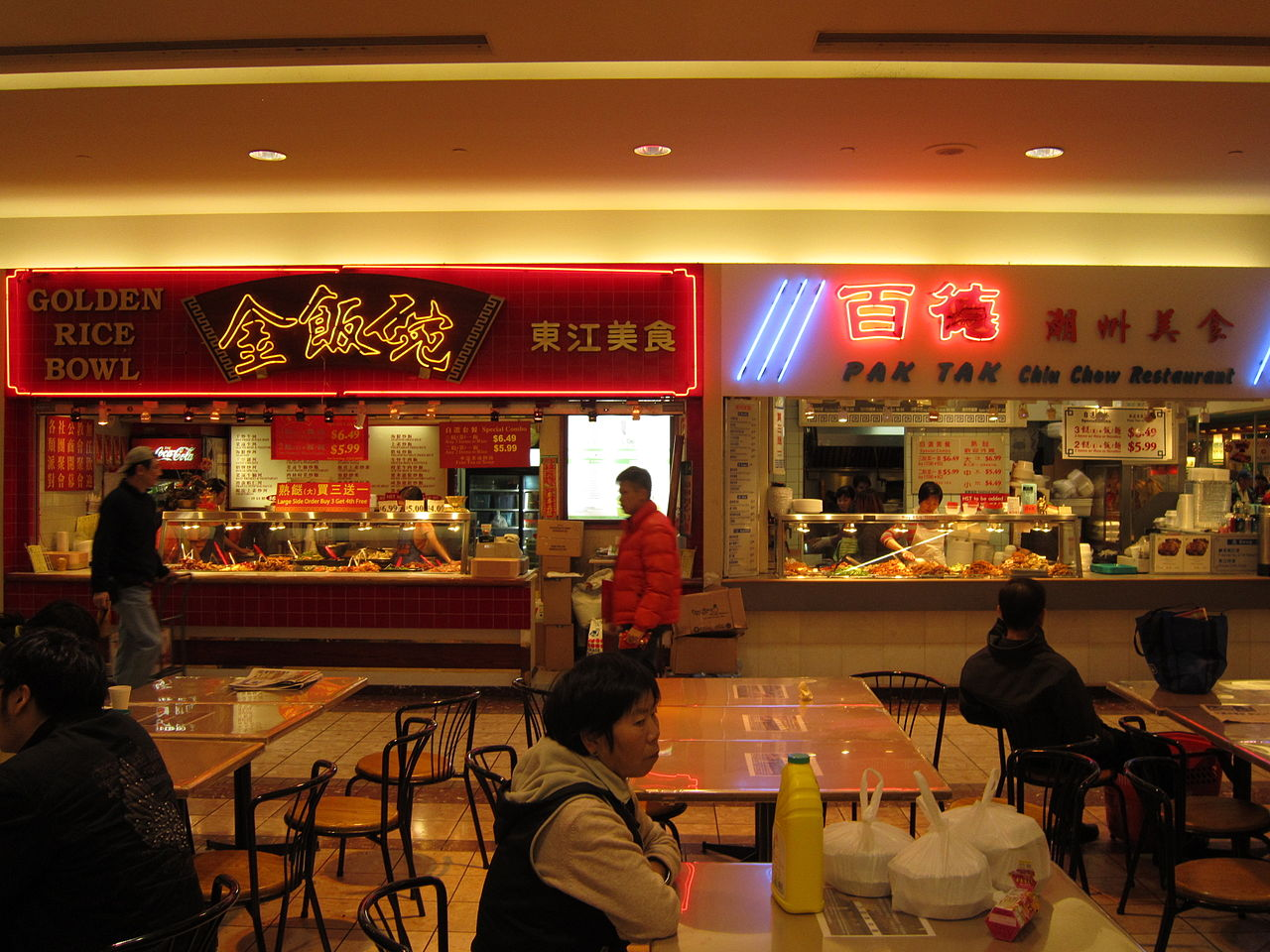 Yaohan food court, golden village, Things to do in Richmond, Canada
