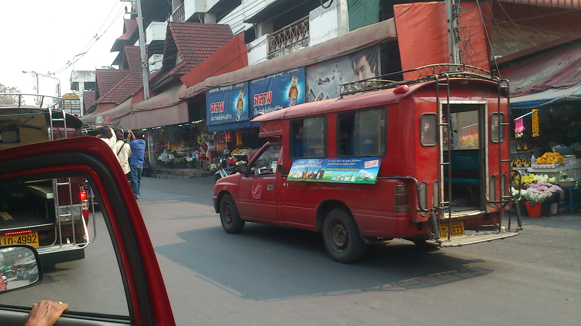Book a ride -Songthaew - Things to do in Chiang Mai