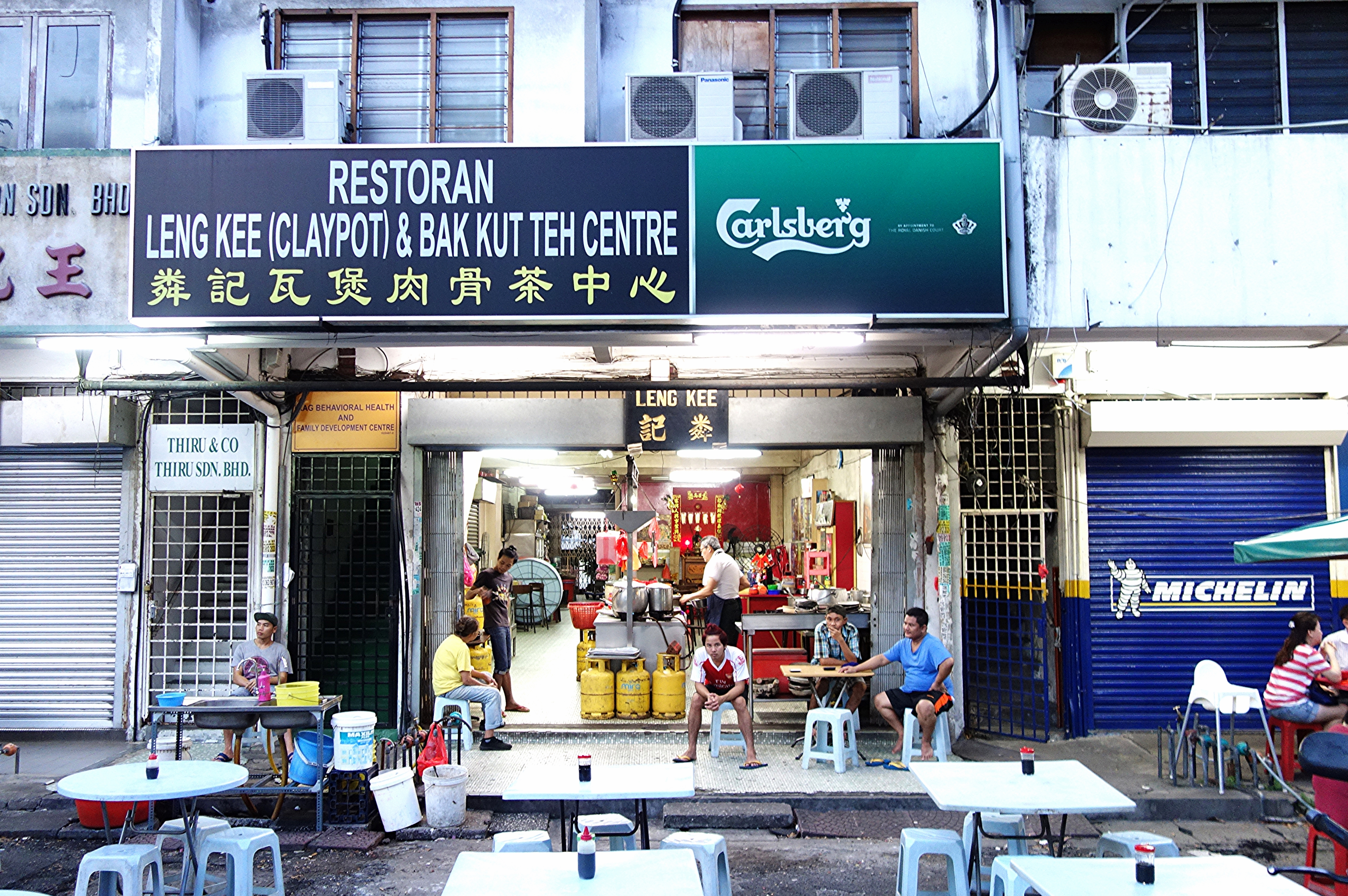 Leng Kee Restaurant - things to do in Pattaya
