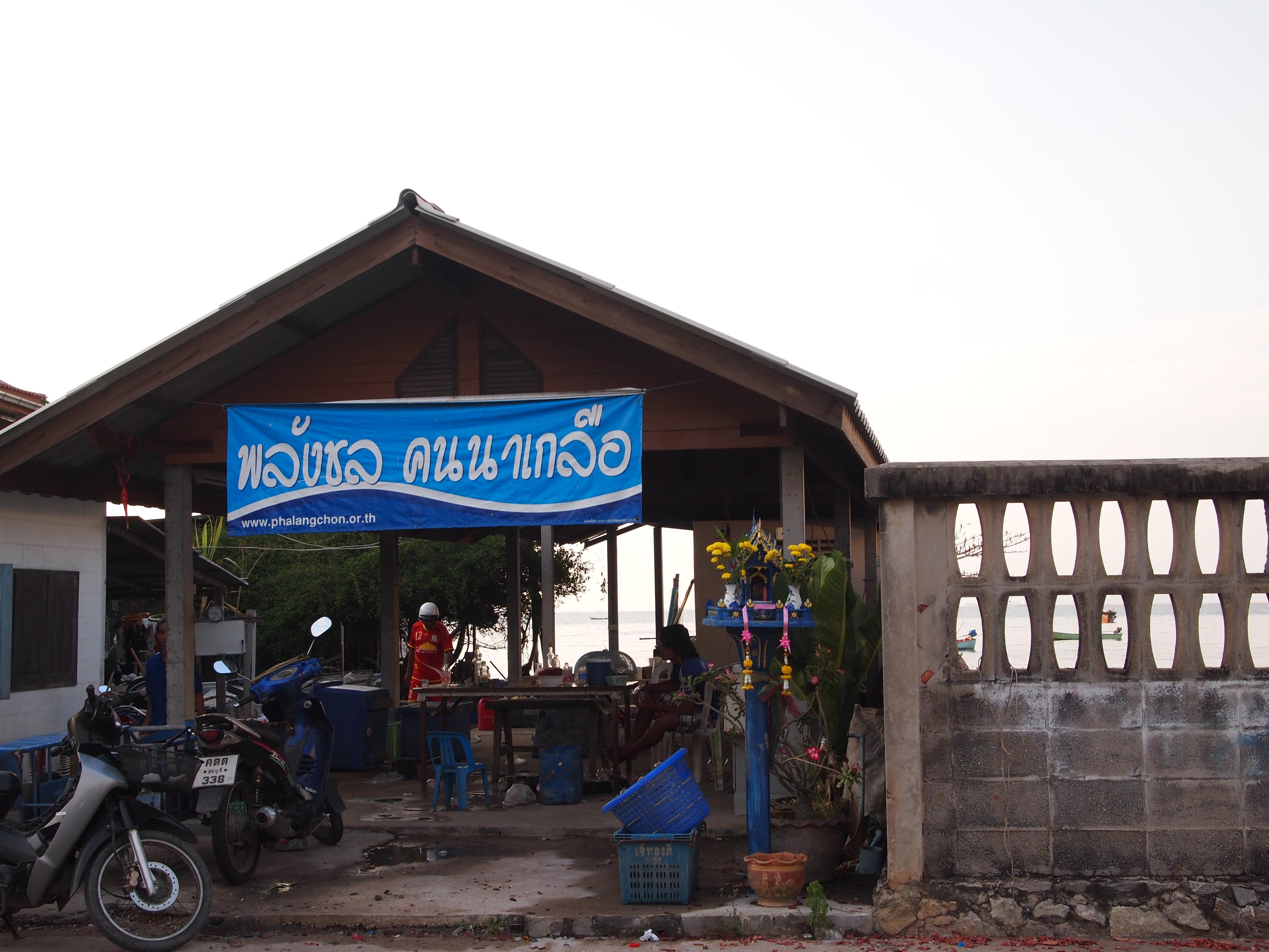 Mum-Aroi - things to do in Pattaya